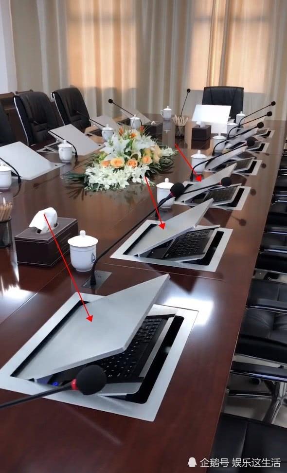 最有儀式感的會議室,內部爆光後,網友:貧窮限制了我的想像! 【娛樂這生活】