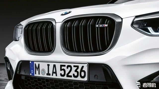 大量使用碳纖維 寶馬發布X3 M/X4 M M Performance套件版 【老司機出品】