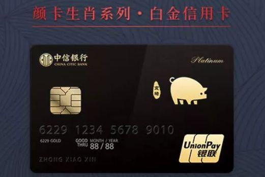 微辰金服:猪年当然少不了猪卡啦~来几张应景的卡片5773 作者:贝阙卡行 帖子ID:2855
