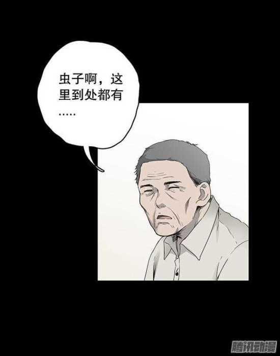 恐怖漫画 |  污染图片
