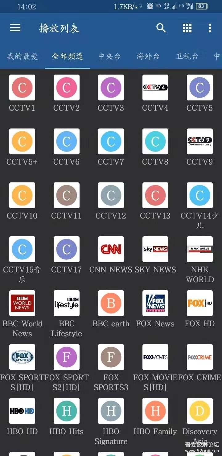 IPTV Pro全球直播 支持所有设备