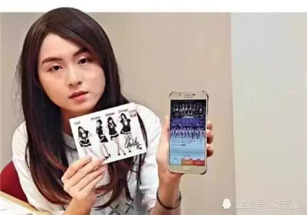 香港女團成員自曝被前經紀人侵犯2年:不聽話就毒打 【歐美派】