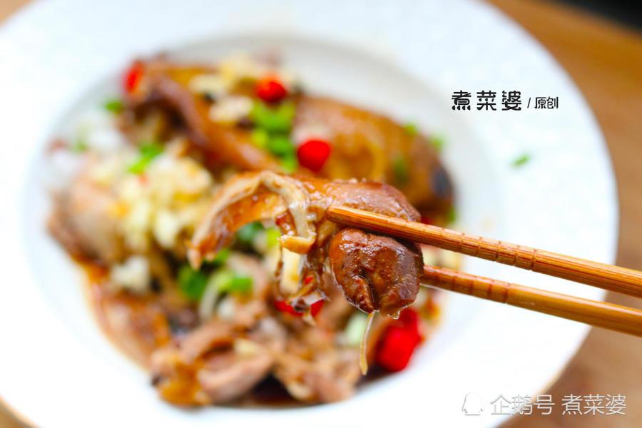 天熱還是這菜最好吃,做一次能吃三兩天,簡單開胃涼了味道也很鮮 【煮菜婆】 自媒體 第1张