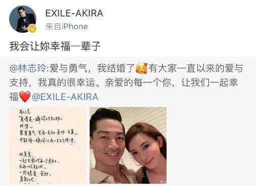 44歲林志玲嫁小7歲日本人收入超其10倍獲外媒贊,婚姻觀太正 【時尚風行派】 自媒體 第2张