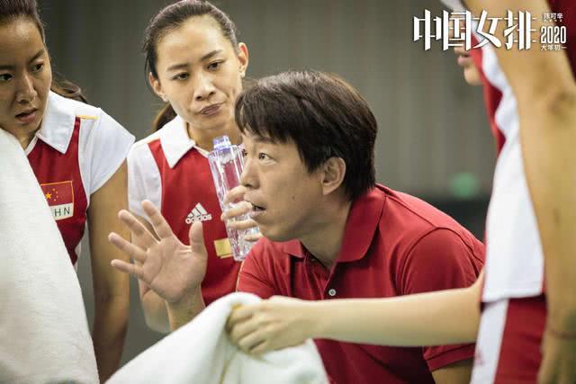 黄渤出演《中国女排》冠军教头 冠军教头来了