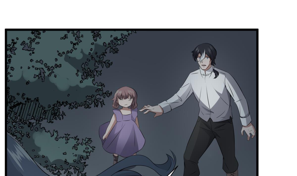 飞飞漫画_僵尸王漫画:纹阴师 第69话-飞另一个飞头降 - 恐怖漫画 - 恐怖 ...