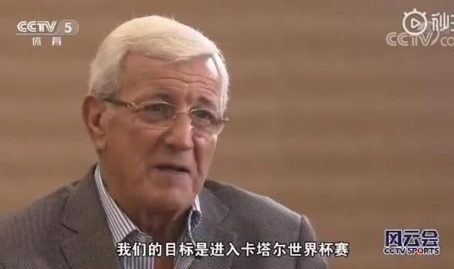 里皮指出這批中國球員值得期待 直言我們已為錯誤付出昂貴代價 【全球體育】