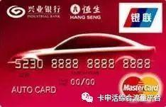 油价暴跌!7家银行信用卡加油优惠活动大比拼41 作者:厦门微辰金服 帖子ID:841