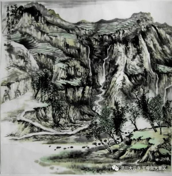 泾州八景:百泉漱玉