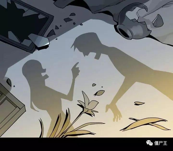 僵尸王漫画:背着妈妈