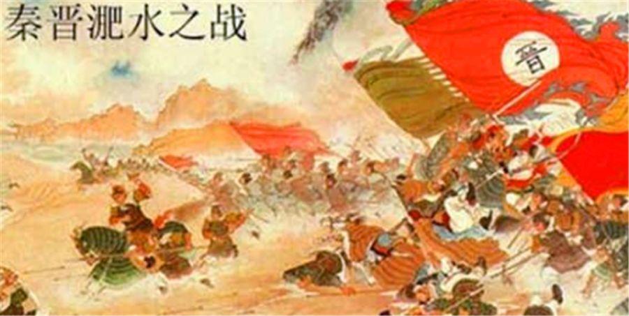 淝水之战中,百万大军被八万军队击败,到底是怎么回事?