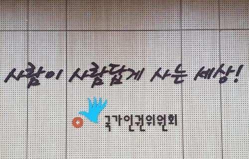 想不到的漆黑!韩人权委员会发布数据:对折退役运动员曾遭受侵略