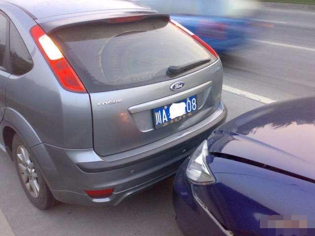 汽車被追尾了不要慌,除了維修費之外,還有3種賠償必須要