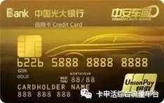 油价暴跌!7家银行信用卡加油优惠活动大比拼15 作者:厦门微辰金服 帖子ID:841