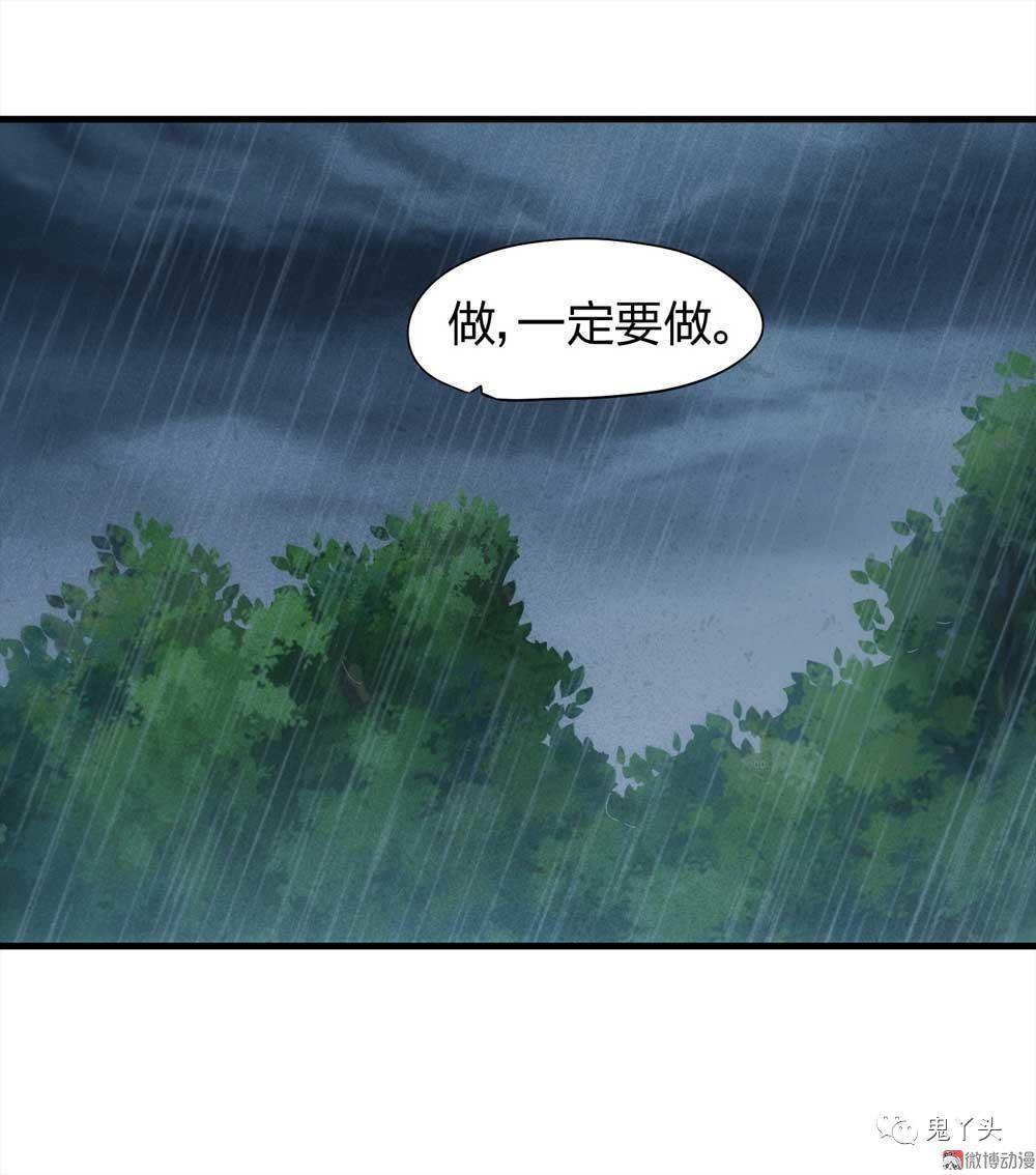 悬疑猫之《伞男》|结尾很感动~~~