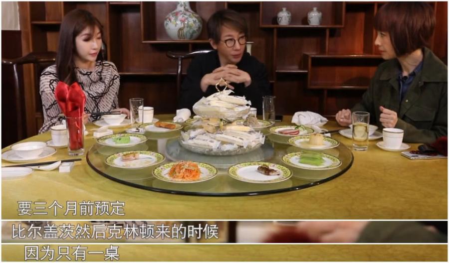 劉謙老婆是豪門千金,每年要給老婆6個驚喜,忘了就會非常生氣 【博美扒娛樂】