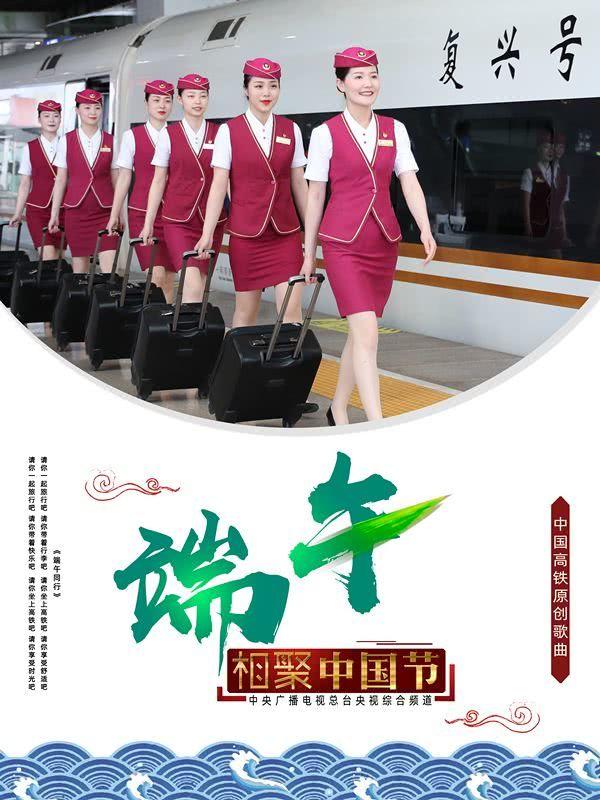 速圍觀!這曲MV今日在央視推出 【武漢鐵路】