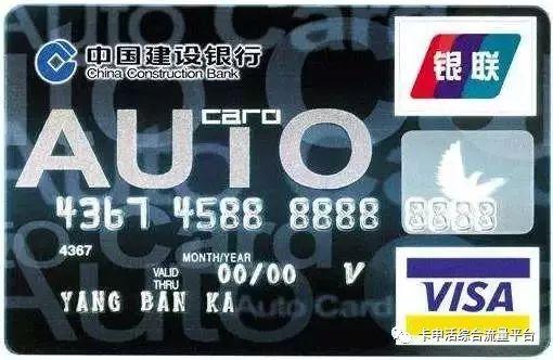 油价暴跌!7家银行信用卡加油优惠活动大比拼43 作者:厦门微辰金服 帖子ID:841