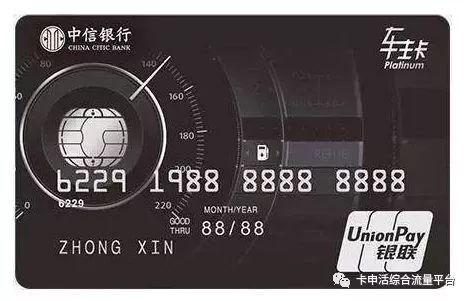 油价暴跌!7家银行信用卡加油优惠活动大比拼89 作者:厦门微辰金服 帖子ID:841