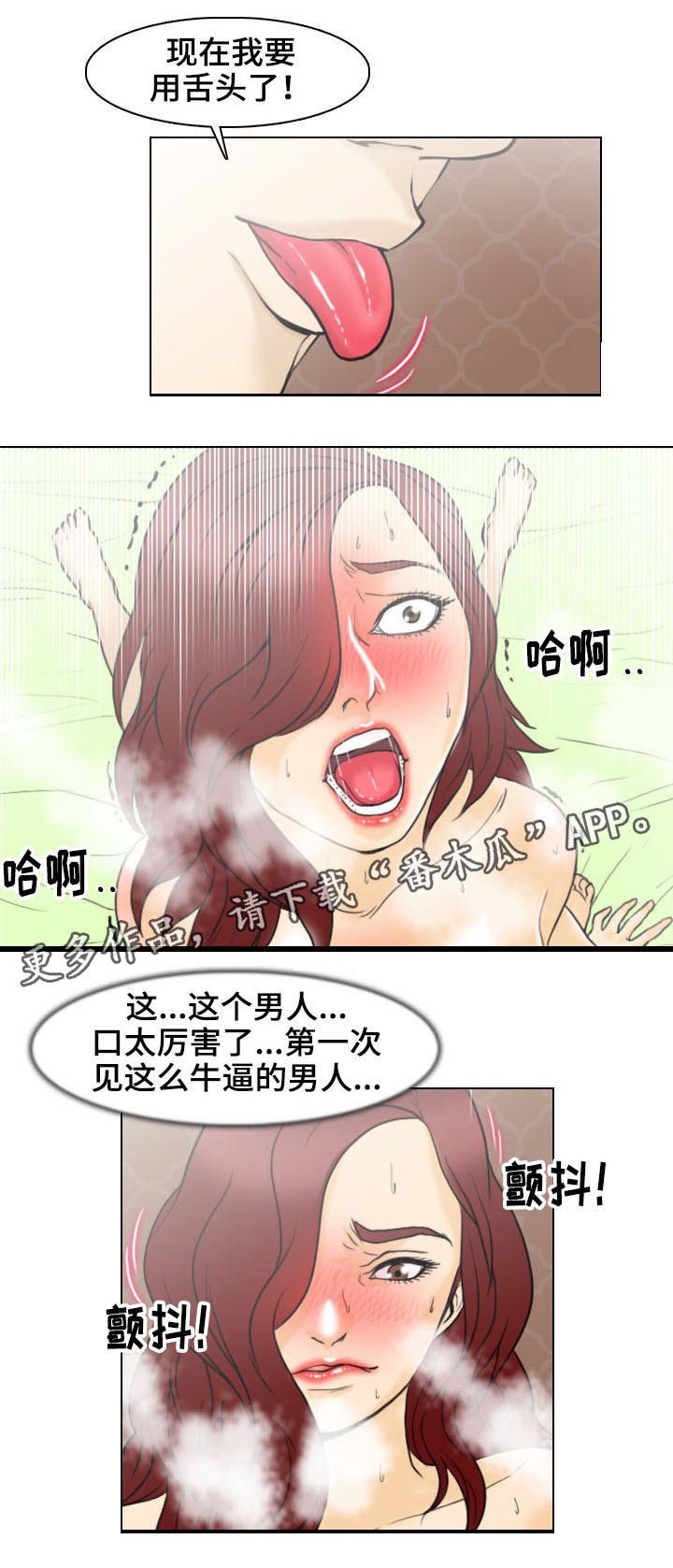 恋爱韩漫:《夺命线索》 第10-12话-天狐阅读
