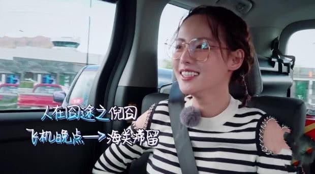袁詠儀對張嘉倪感情為何不如包文婧,網友:她4年前就看穿這種人 【文化挖掘機】 自媒體 第2张