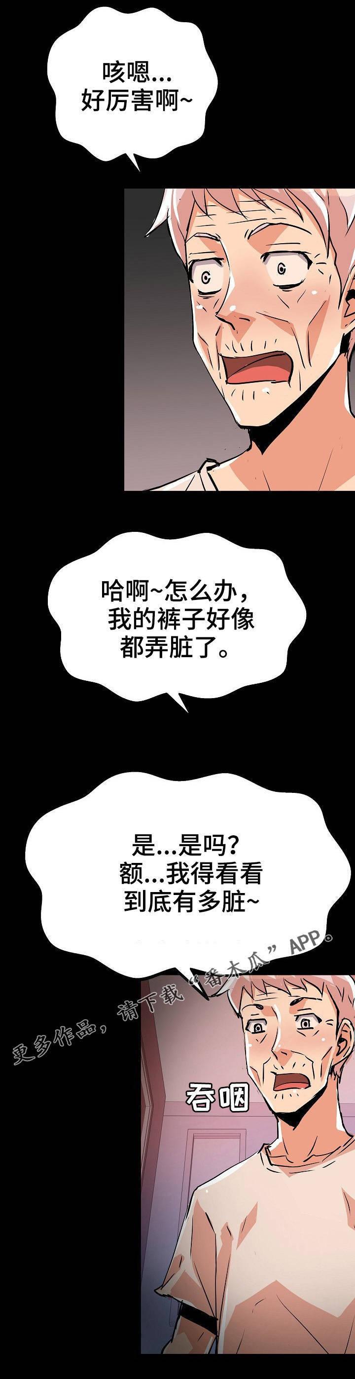恋爱韩漫:《新家庭》 第37-39话-天狐阅读