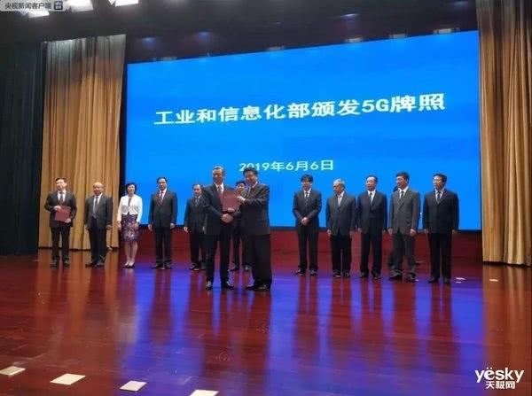 中國廣電將與華為開展5G業務合作 【天極網】 自媒體 第1张