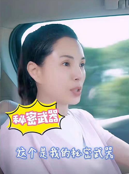 55岁李若彤公开素颜照,皮肤细腻,少女感十足(图3)