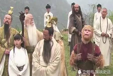 """西遊記中,鎮元大仙的""""地仙之祖""""稱號,究竟是誰給他封的 【溪說筆談】 自媒體 第1张"""