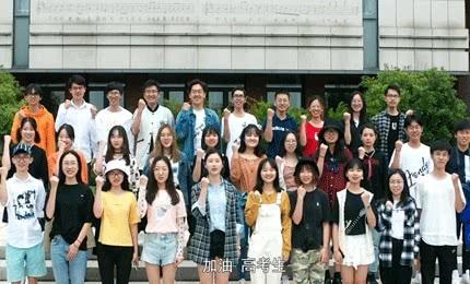 基教研專家解析2019年高考英語北京卷 【人民網】