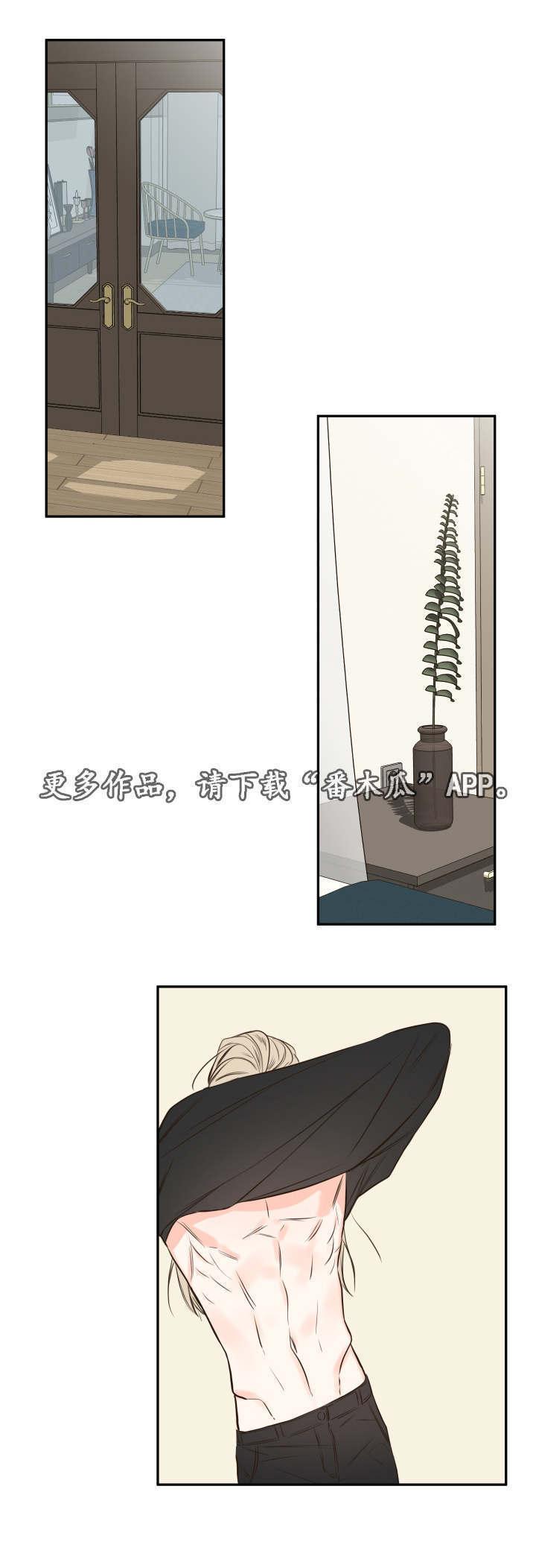 恋爱韩漫:《半血族》 第28-30话-天狐阅读