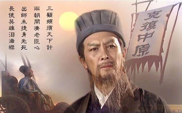 三國最難求的不是諸葛亮,而是他!劉備幾乎找了半個中國才得到他 【天下老照片】 自媒體 第1张