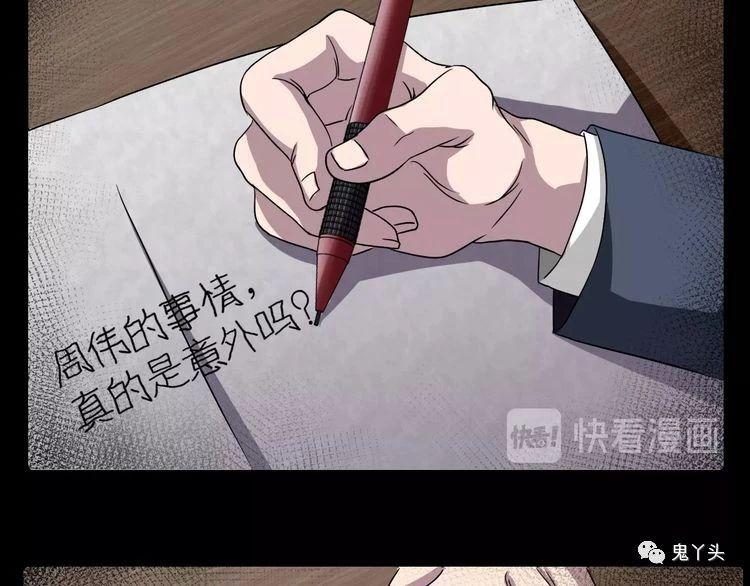 臆想记之《神奇自动笔》