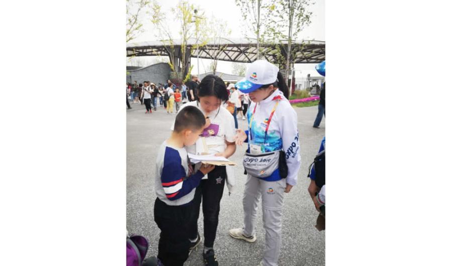 世園會遊客滿意度報告:超八成遊客滿意 中國館最受歡迎 【頭條中國】