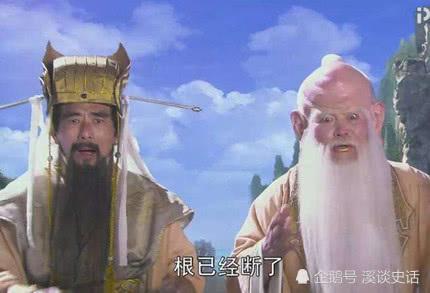 """西遊記中,鎮元大仙的""""地仙之祖""""稱號,究竟是誰給他封的 【溪說筆談】 自媒體 第2张"""