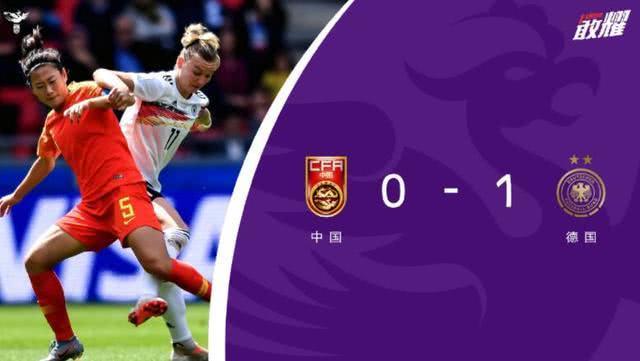 中國女足世界盃惜敗德國!賈秀全一舉動被球迷和媒體過分解讀 【全球體育】 自媒體 第1张