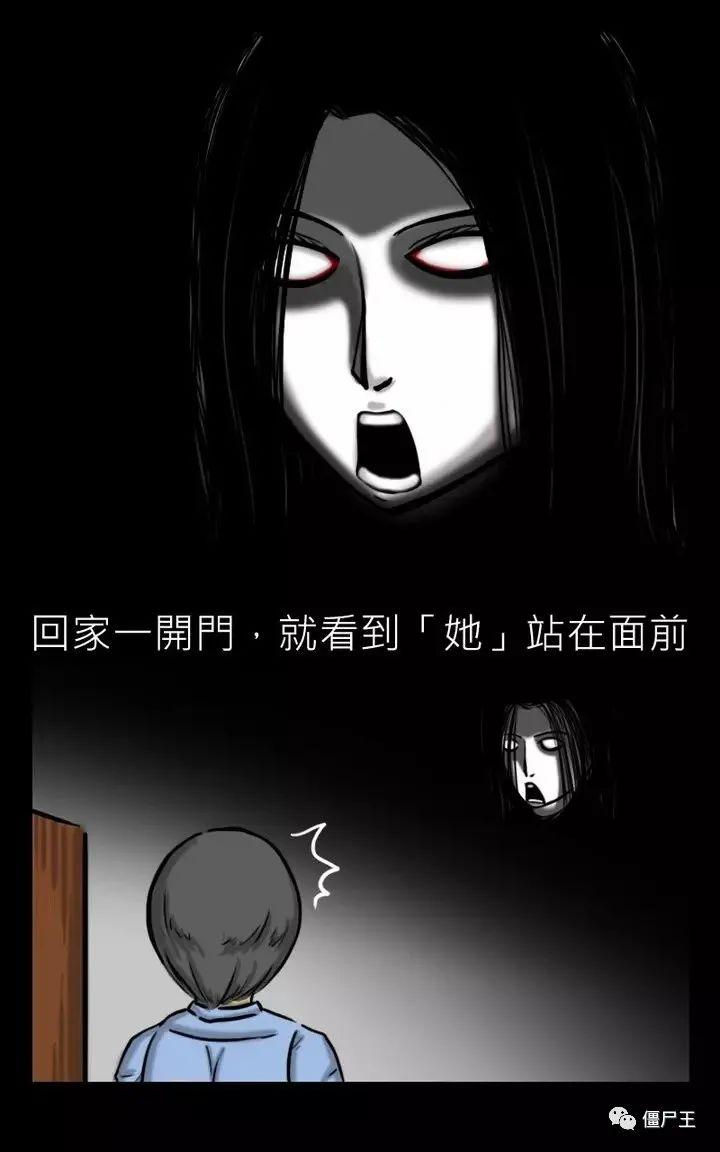 僵尸王漫画:为什么女鬼都是黑长直?