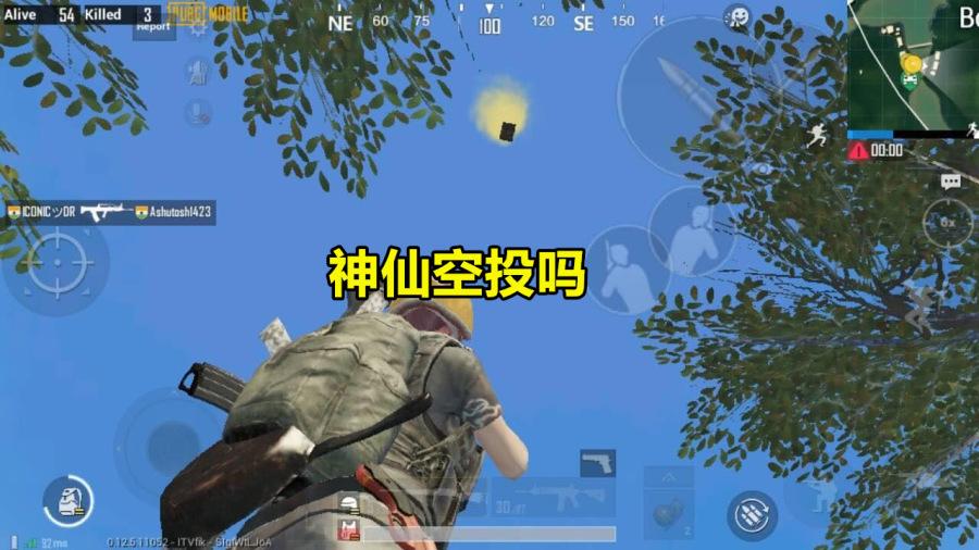 和平精英天上出現一個空投,玩家用M24打了兩槍,收到光子警告 【遊戲風火輪】 自媒體 第2张