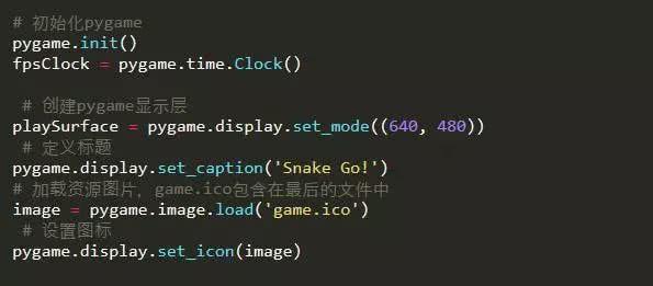 10分钟用Python编写一个贪吃蛇小游戏转自某论坛路过来打插图(1)