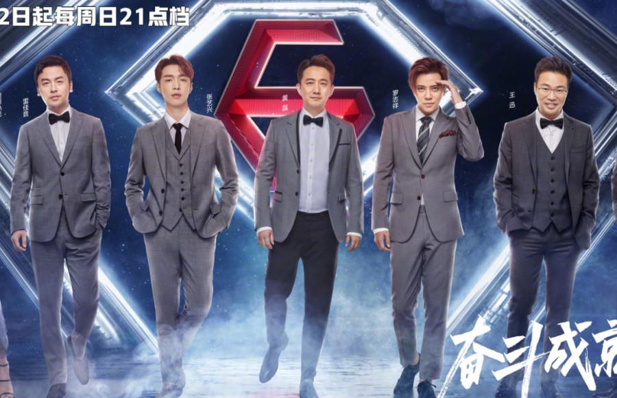 《極限挑戰》放大招,迎來這位EXO成員?收視率不用愁了 【陽光娛樂君】 自媒體 第1张
