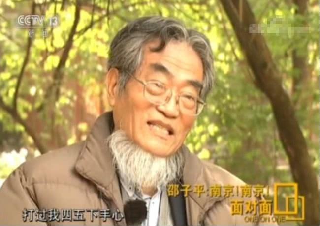 用半生找尋南京大屠殺鐵證,剛獲得大陸身份,被出生地註銷戶口 【分鐘說歷史】