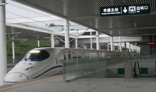 中國最悲慘火車站,耗資11億卻因名字失誤,被當地人嫌棄多年 【you行世界】 自媒體 第2张