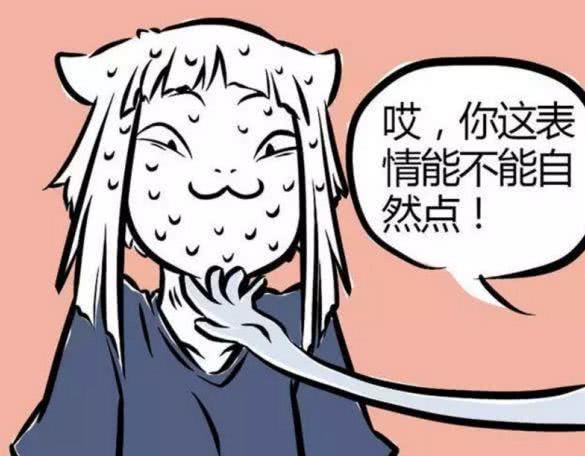 """幾部讓人""""笑出腹肌""""的國產動漫 【ACGN】"""