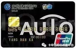 油价暴跌!7家银行信用卡加油优惠活动大比拼71 作者:厦门微辰金服 帖子ID:841