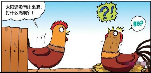 爆笑校園:呆頭「虎皮雞蛋」天生神奇,「母雞打鳴」忙中出錯
