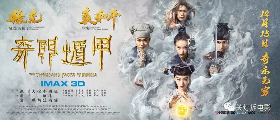 这才是真正的香港电影,这样的天马行空如今却见不到