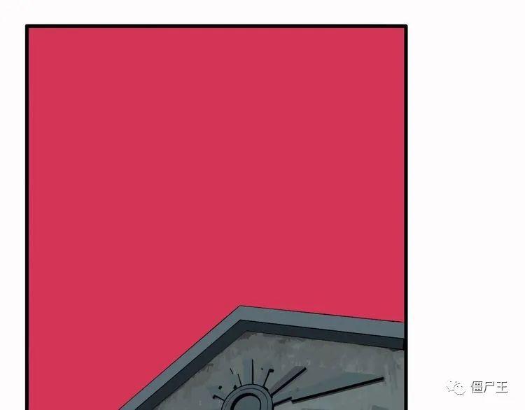 僵尸王漫画:傀园 | 捉迷藏