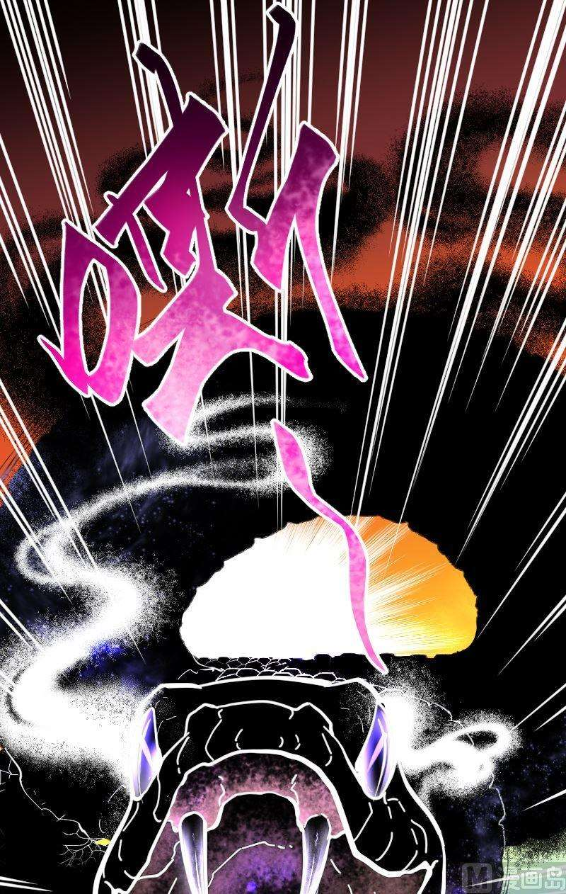 腾讯原创动漫鬼镇_剃头匠|第76话~第80话(镇山妖1-5)(3)_鬼萝莉漫画|中国诡实录 ...