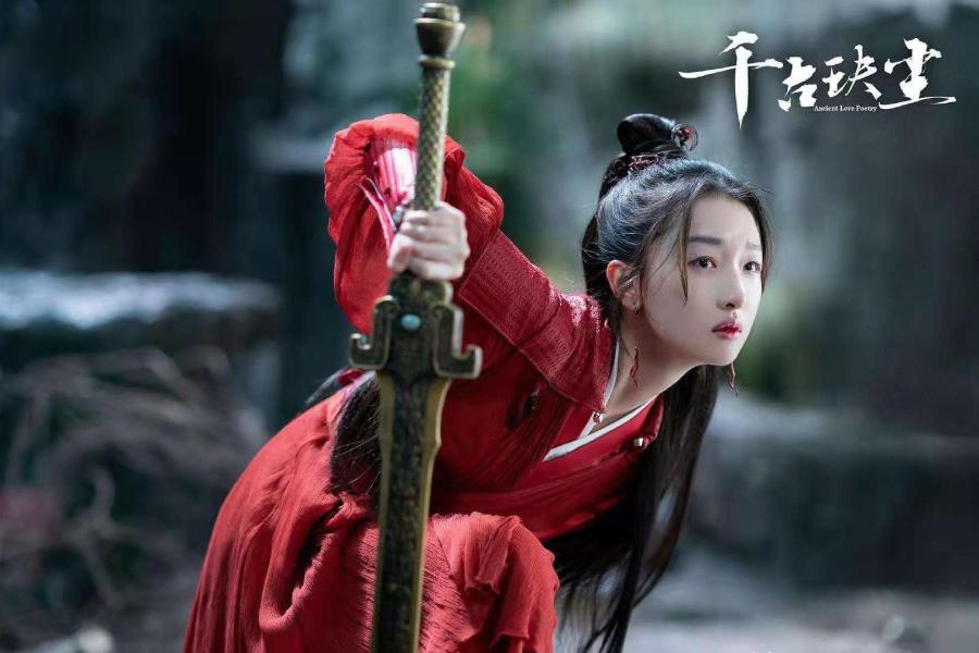 张嘉倪:曾因琼瑶剧成名,如今出演《千古玦尘》能否再度翻红?