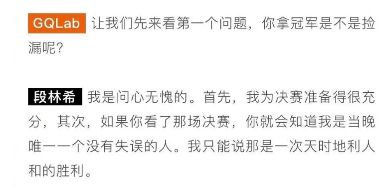 11届快女段林希,虽是冠军如今也与普通人一样境遇?(图4)